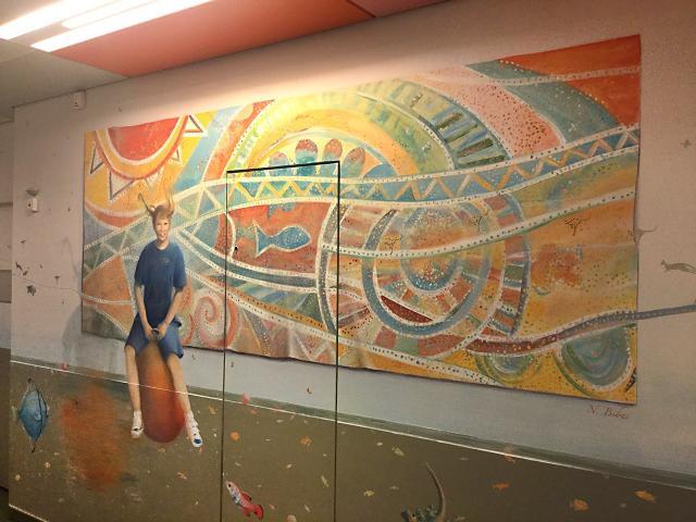 Necker - Centre Hospitalier Universitaire  Necker - Paris - Pédiatrie - Décor Mural - Le voyage à travers les contes - l'Océanie