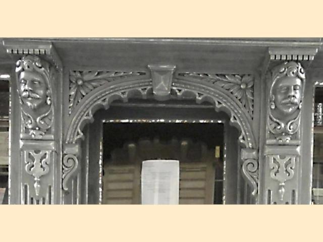 Matières métaux - boutique - décor - Paris